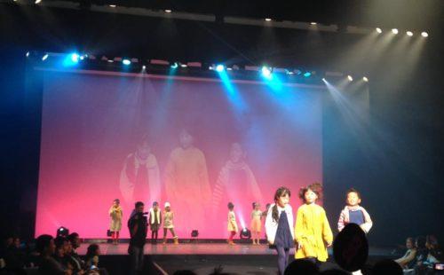 香り演出事例:キッズファッションショー